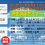 東京都「創業サポート事業」CBすぎなみプラス主催の創業勉強会にて講師を担当いたします(Jマッチ)